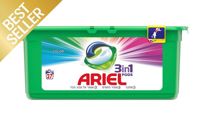 3 108 קפסולות ג'ל לכביסה אריאל ARIEL