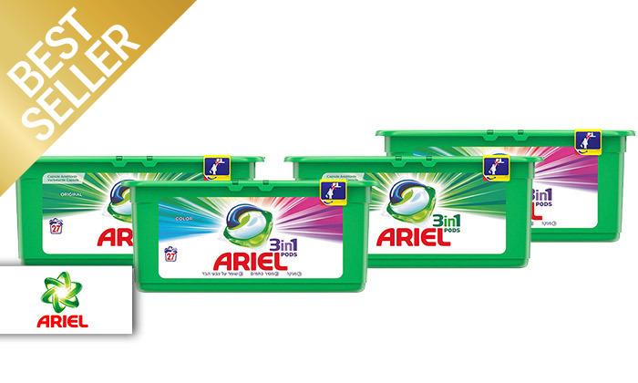 2 108 קפסולות ג'ל לכביסה אריאל ARIEL