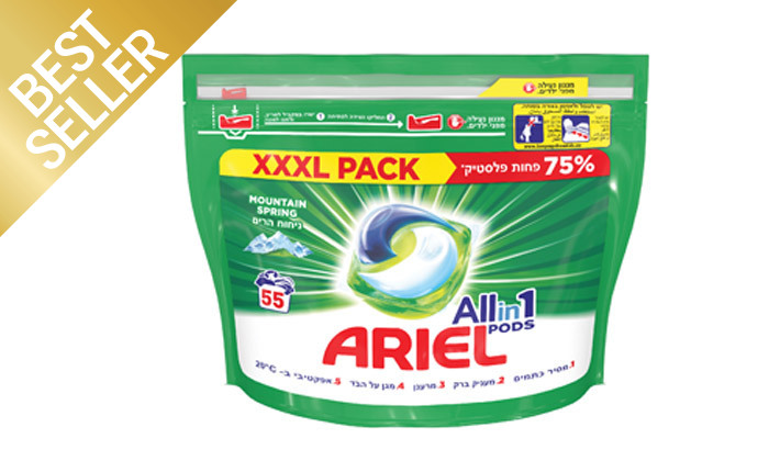 3 110 קפסולות ג'ל לכביסה אריאל ARIEL