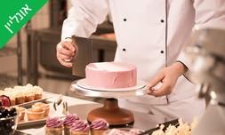 סדנת אפייה אונליין Get Cake
