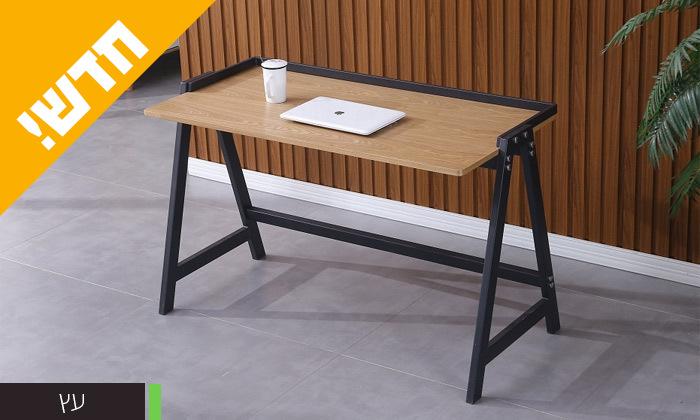 4 שולחן עבודה דגם 0338