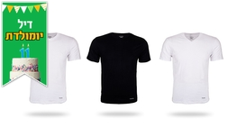 3 חולצות Calvin Klein לגברים