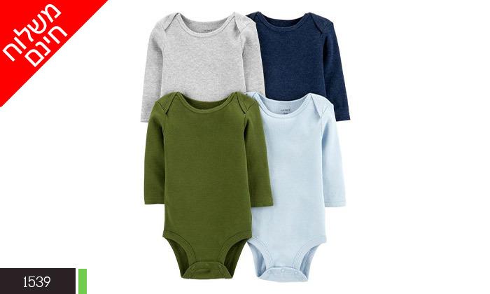 5 מארז רביעיית בגדי גוף ארוכים לתינוקות Carter's - משלוח חינם