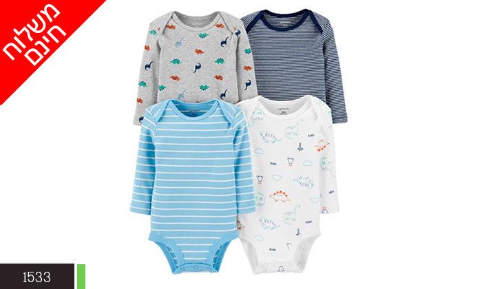 6 מארז רביעיית בגדי גוף ארוכים לתינוקות Carter's - משלוח חינם