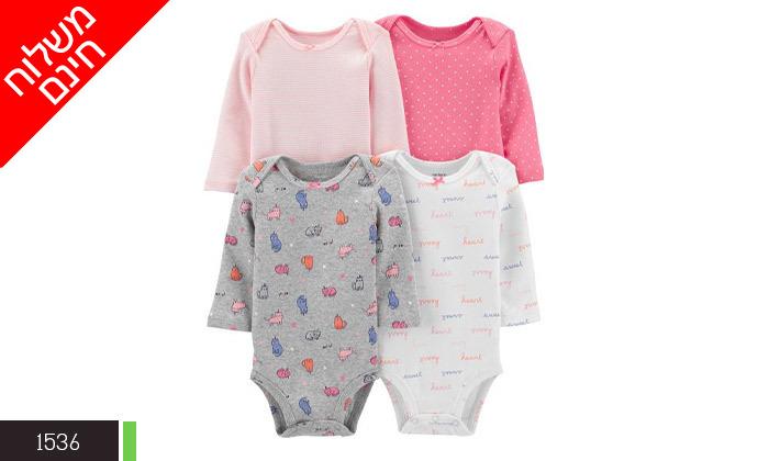 4 מארז רביעיית בגדי גוף ארוכים לתינוקות Carter's - משלוח חינם