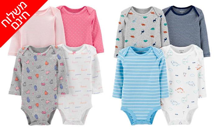 2 מארז רביעיית בגדי גוף ארוכים לתינוקות Carter's - משלוח חינם