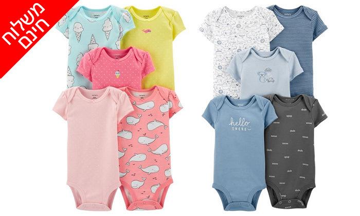 2 מארז בגדי גוף קצרים לתינוקות קרטרס Carter's - משלוח חינם