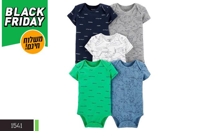 4 מארז בגדי גוף קצרים לתינוקות קרטרס Carter's - משלוח חינם