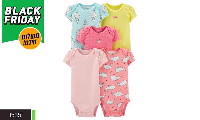 6 מארז בגדי גוף קצרים לתינוקות קרטרס Carter's - משלוח חינם