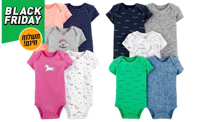 7 מארז בגדי גוף קצרים לתינוקות קרטרס Carter's - משלוח חינם