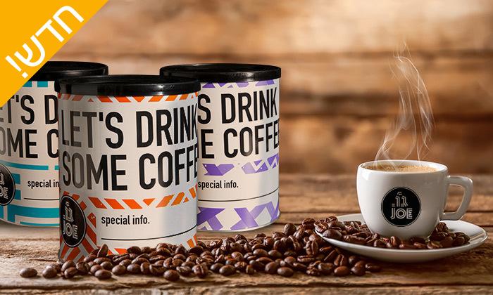 2 מארז 2/4/8 פחיות פולי קפה JOE טריים וכשרים במבחר טעמים