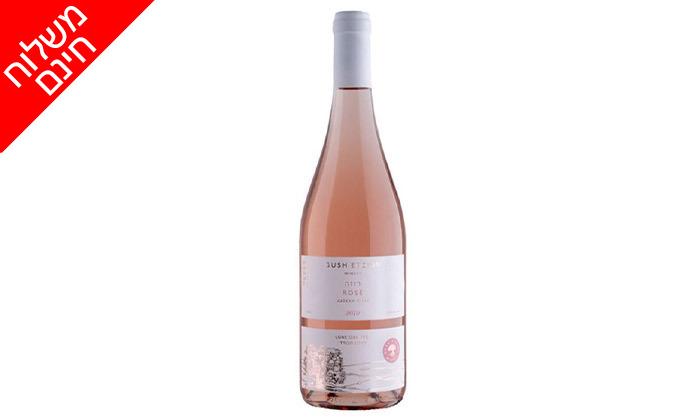 4 מארז יינות כשרים למהדרין, שמן זית ודבש במשלוח חינם מיקב גוש עציון