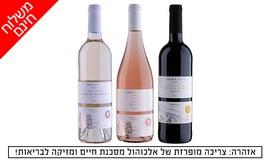 3 יינות במשלוח מיקב גוש עציון