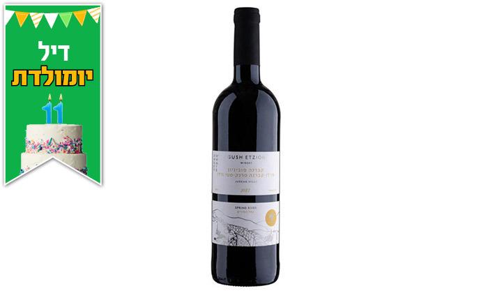 3 מארז יינות כשרים למהדרין, שמן זית ודבש במשלוח חינם מיקב גוש עציון
