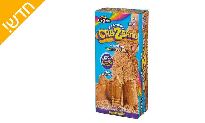3 חול קינטי - מארז 2 מזוודות crazsand