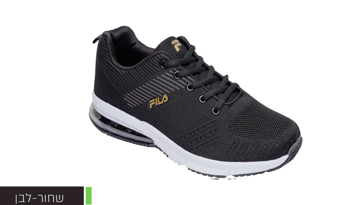 3 נעלי ספורט לגברים FILA