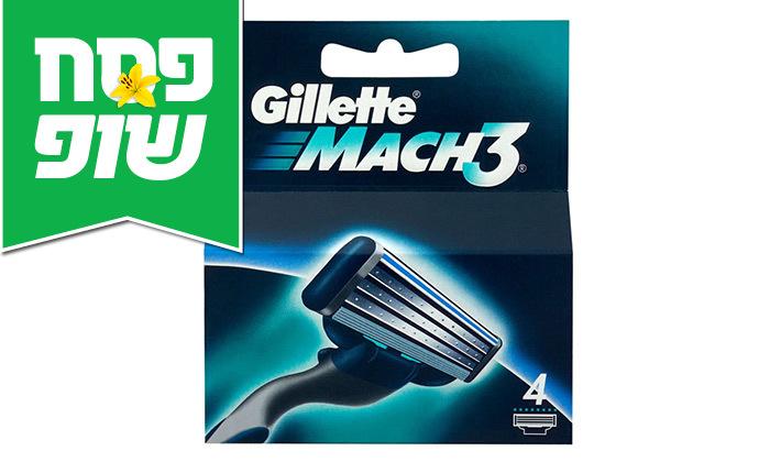 4 ידית ו-17 סכיני גילוח ג'ילט Gillette Mach 3