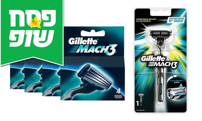 2 ידית ו-17 סכיני גילוח ג'ילט Gillette Mach 3