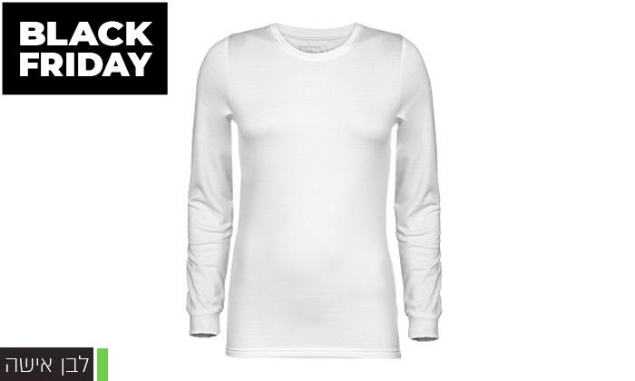5 מארז 3 חולצות תרמיות לגבר או לאישה MAGNUM
