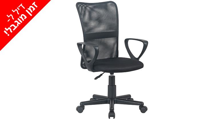 8 לזמן מוגבל: שולחן מחשב כולל כיסא מנהלים אורתופדי