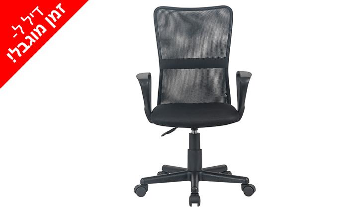 9 לזמן מוגבל: שולחן מחשב כולל כיסא מנהלים אורתופדי
