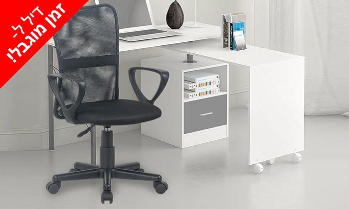 10 לזמן מוגבל: שולחן מחשב כולל כיסא מנהלים אורתופדי