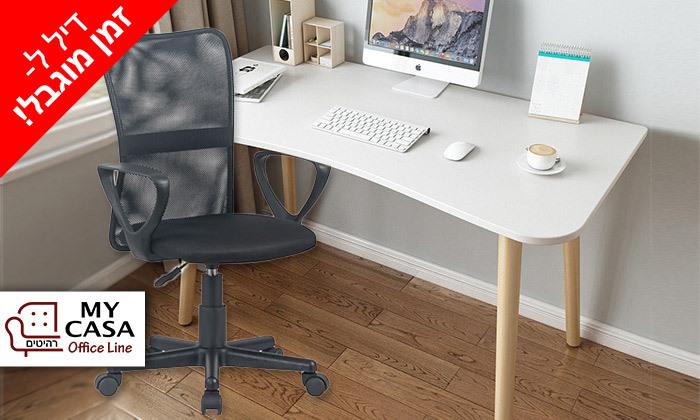 2 לזמן מוגבל: שולחן מחשב כולל כיסא מנהלים אורתופדי