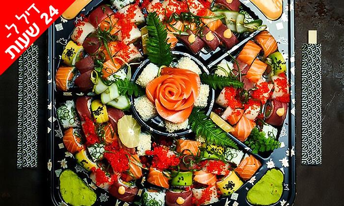 2 דיל ל-24 שעות: מגש סושי ב-T.A או משלוח ממסעדת NUCHI הכשרה, כיכר המדינה