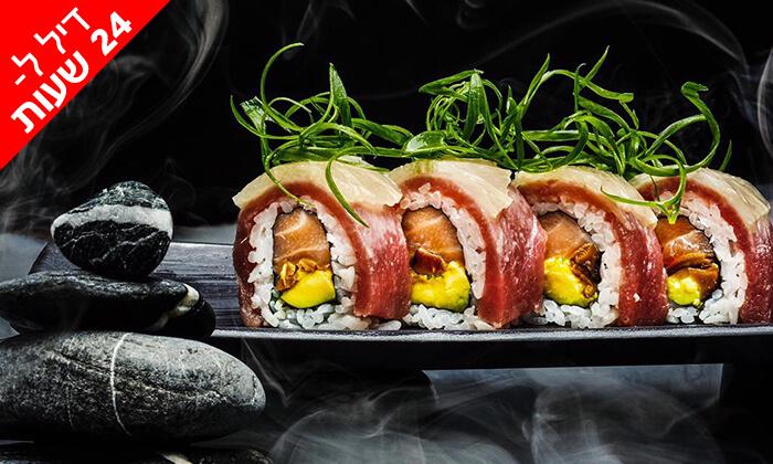 11 דיל ל-24 שעות: מגש סושי ב-T.A או משלוח ממסעדת NUCHI הכשרה, כיכר המדינה