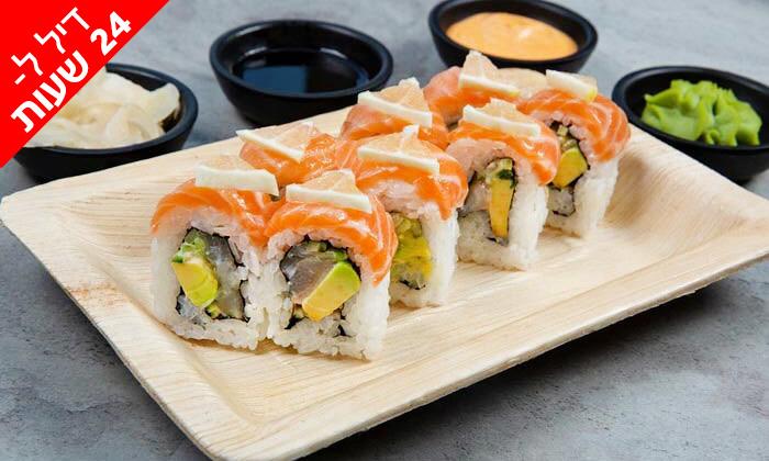 3 דיל ל-24 שעות: מגש סושי ב-T.A או משלוח ממסעדת NUCHI הכשרה, כיכר המדינה