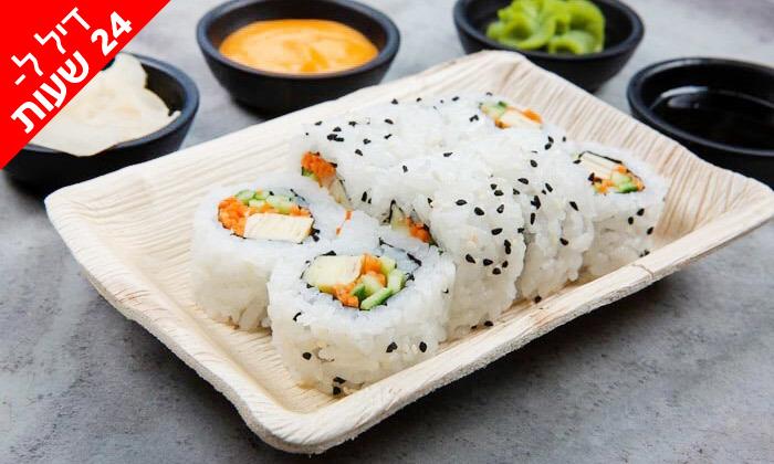 4 דיל ל-24 שעות: מגש סושי ב-T.A או משלוח ממסעדת NUCHI הכשרה, כיכר המדינה