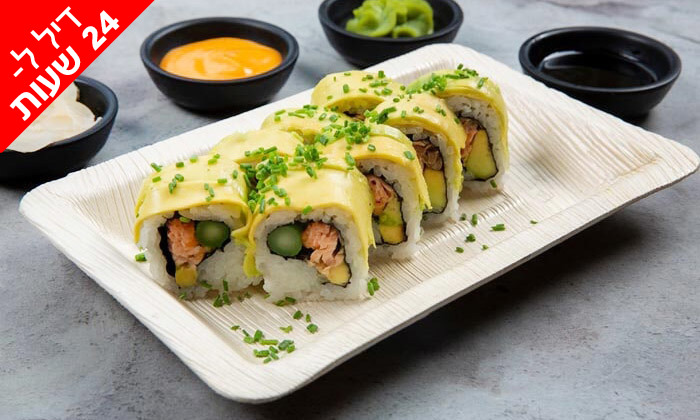 5 דיל ל-24 שעות: מגש סושי ב-T.A או משלוח ממסעדת NUCHI הכשרה, כיכר המדינה