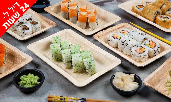 6 דיל ל-24 שעות: מגש סושי ב-T.A או משלוח ממסעדת NUCHI הכשרה, כיכר המדינה