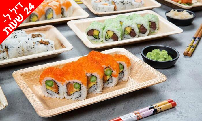 7 דיל ל-24 שעות: מגש סושי ב-T.A או משלוח ממסעדת NUCHI הכשרה, כיכר המדינה