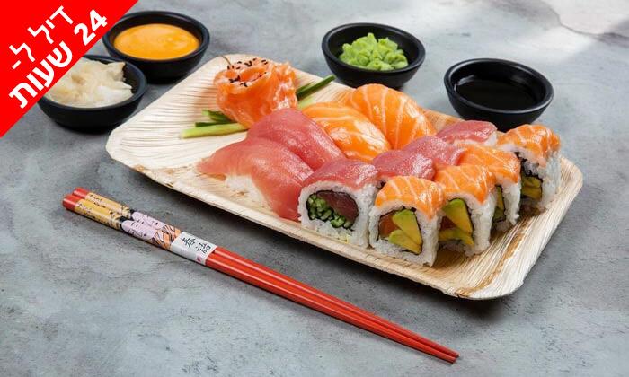 8 דיל ל-24 שעות: מגש סושי ב-T.A או משלוח ממסעדת NUCHI הכשרה, כיכר המדינה