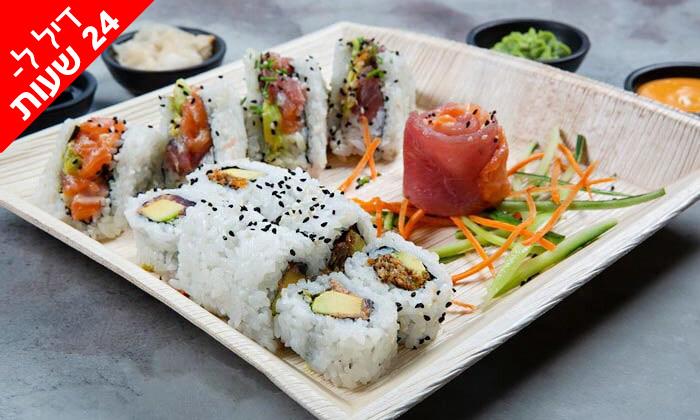 9 דיל ל-24 שעות: מגש סושי ב-T.A או משלוח ממסעדת NUCHI הכשרה, כיכר המדינה