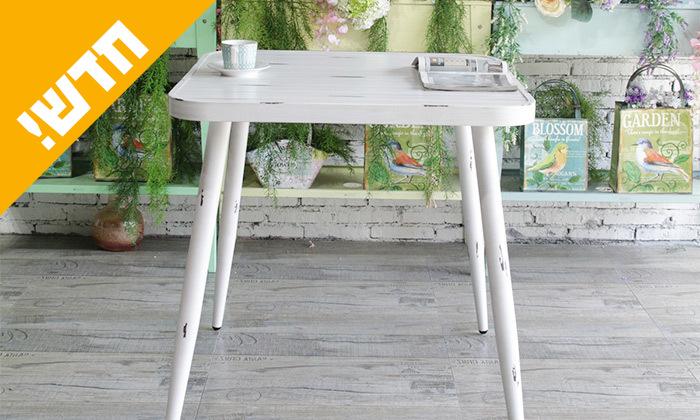 2 שולחן מרובע בסגנון וינטג' לגינה SUNRISE