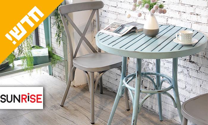 2 שולחן עגול בסגנון וינטג' לגינה SUNRISE