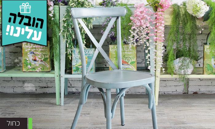 3 כיסא לגינה בסגנון וינטג' SUNRISE