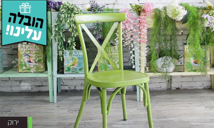 4 כיסא לגינה בסגנון וינטג' SUNRISE