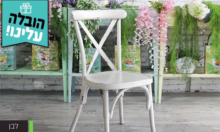 5 כיסא לגינה בסגנון וינטג' SUNRISE