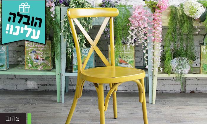 6 כיסא לגינה בסגנון וינטג' SUNRISE