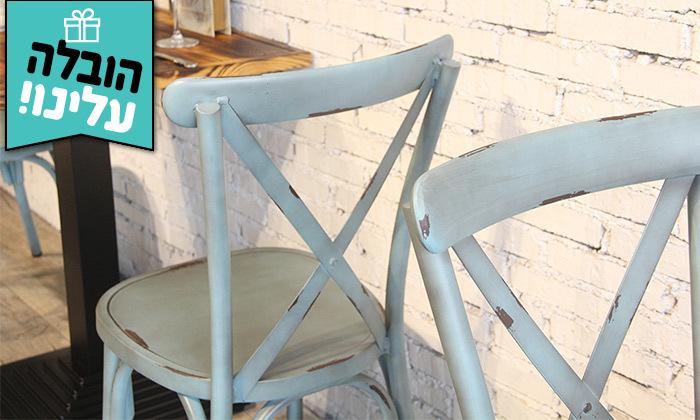 8 כיסא לגינה בסגנון וינטג' SUNRISE