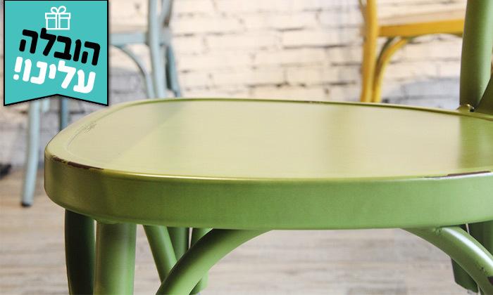 9 כיסא לגינה בסגנון וינטג' SUNRISE