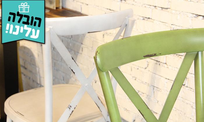 10 כיסא לגינה בסגנון וינטג' SUNRISE