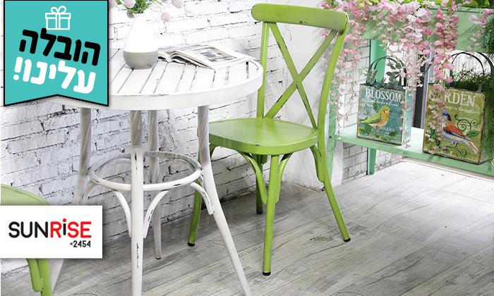 2 כיסא לגינה בסגנון וינטג' SUNRISE