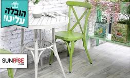 כיסא לגינה בסגנון וינטג'
