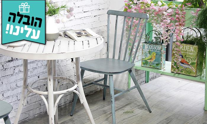 4 כיסא לגינה בעיצוב וינטג' SUNRISE