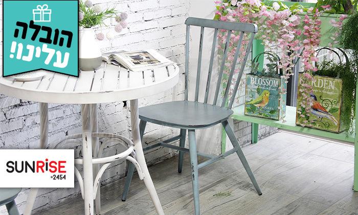 2 כיסא לגינה בעיצוב וינטג' SUNRISE