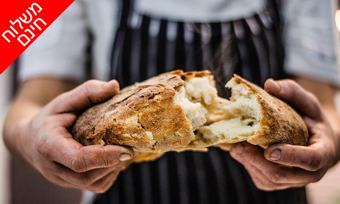 5 מארז לחמים ומאפים מעולם הלחם במשלוח חינם בין נתניה לאשדוד